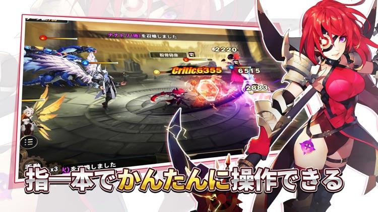 ファイナルコントラクト-Fantasy Legend screenshot-3