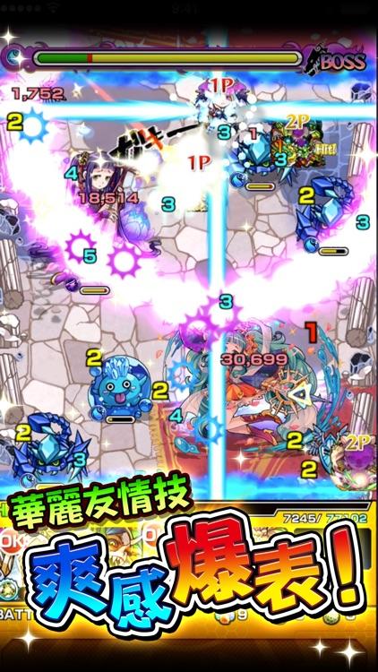 怪物彈珠 screenshot-2