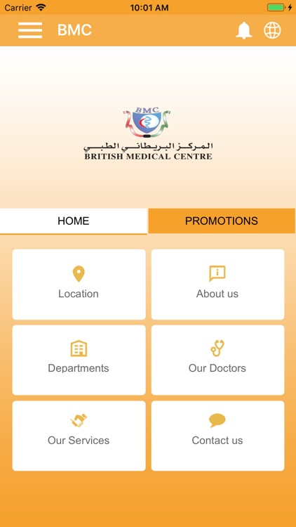 BMC - Health Care by KUWAIT PROTOCOL GENERAL TRADING COMPANY