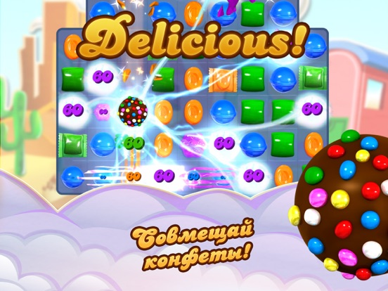 Candy Crush Saga на iPad