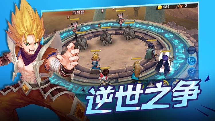 超能漫画英雄 screenshot-3