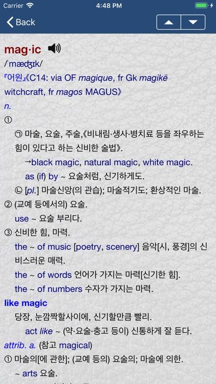 Magic Dictionary for Korean