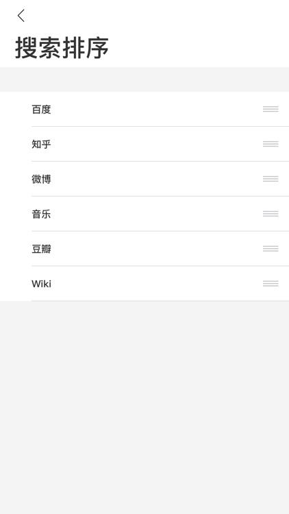 瞬念胶囊 screenshot-8