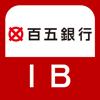 百五銀行インターネットバンキング