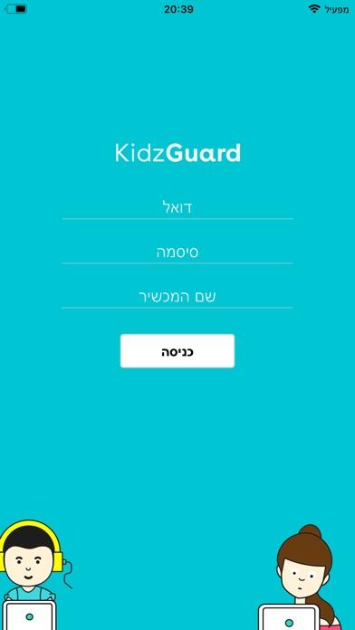KidzGuard-Child screenshot #3
