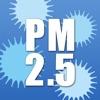 RATOC  PM2.5対応 ほこりセンサー - iPhoneアプリ
