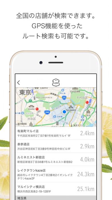 Laline JAPAN公式ショッピングアプリのスクリーンショット4