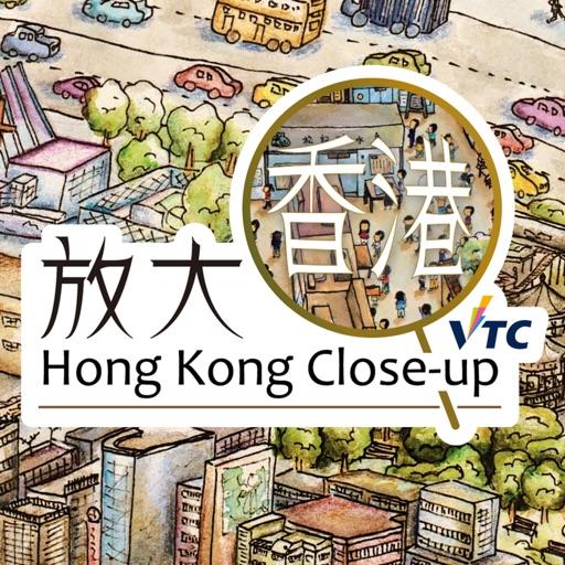 Hong Kong Close-up