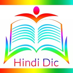 Hindi Eng Dictionary + Keys