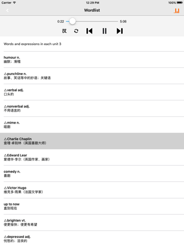 Скриншот из 人教版新课标高中英语必修4 -课本同步助手