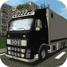 Activities of Driving Truck US Deset Way