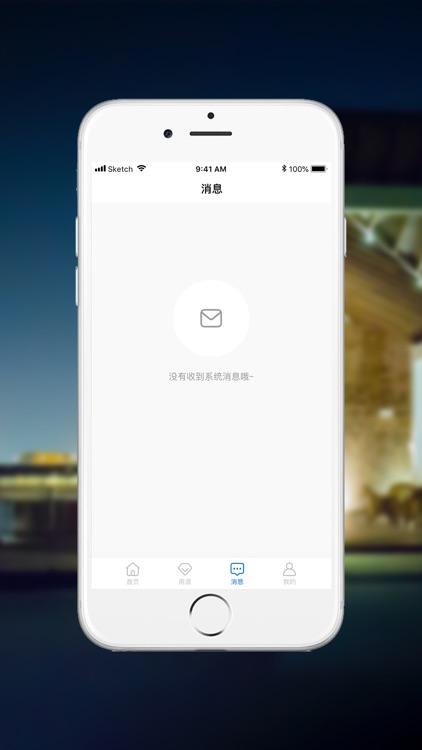 花猫乐租 screenshot-2
