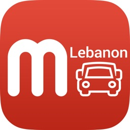 Used Cars in Lebanon ::  السيارات للبيع لبنان