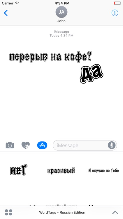 WordTags - Russian Edition