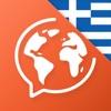 Греческий язык с Mondly