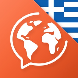 Learn Greek: Language Course