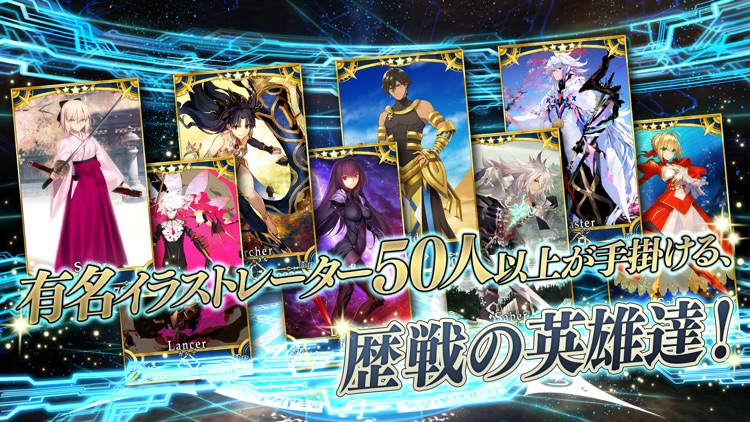 Fate/Grand Order screenshot-3