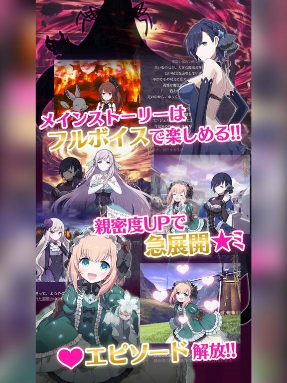 ゴシックは魔法乙女【ごまおつ】のスクリーンショット3