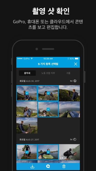GoPro for Windows