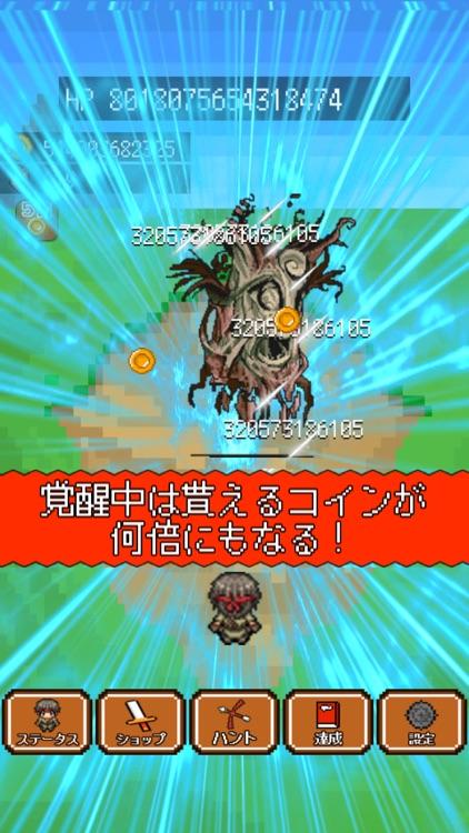 俺の攻撃よわすぎww -よわすぎ勇者- screenshot-3