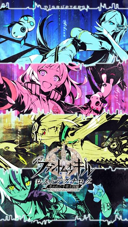 ファントム オブ キル screenshot-0