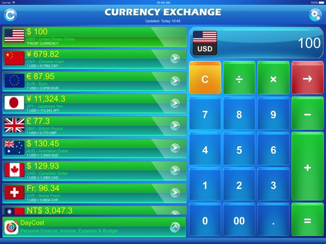 Currency Exchange Screenshot