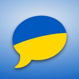 SpeakEasy Ukrainian Lite