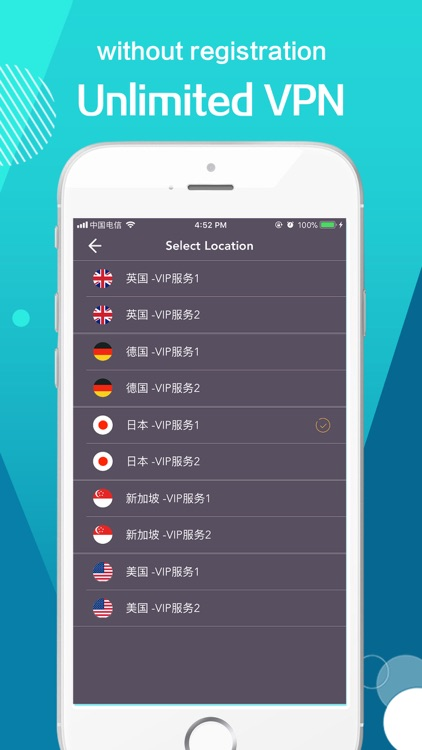 VPN-Speedy VPN Master