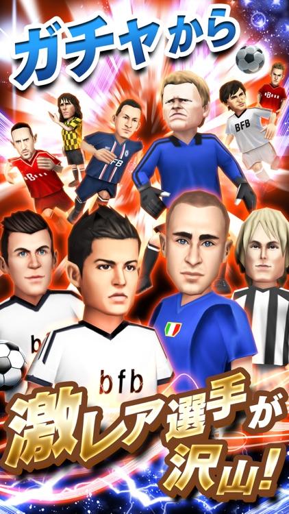 サッカーゲーム - BFB 2018 screenshot-3