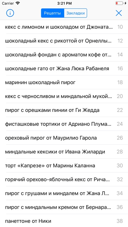 #неслипнется screenshot-3