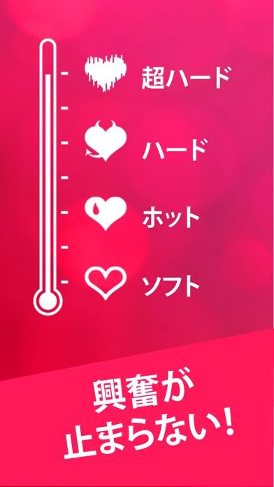 セックスカップルゲーム - エロゲームのスクリーンショット3