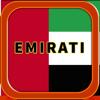 Emirati Travel Phrases