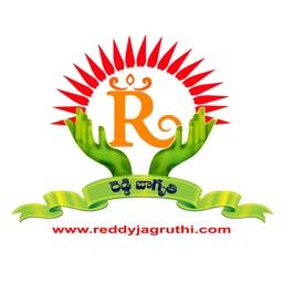Reddy Jagruthi