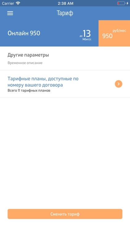 МОЙ ЭЛЛКО