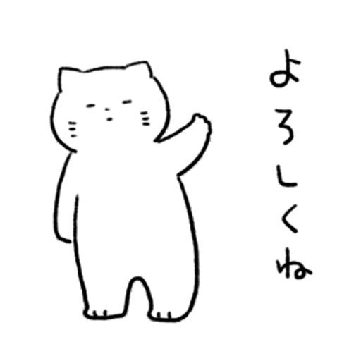 Polar bearish cat