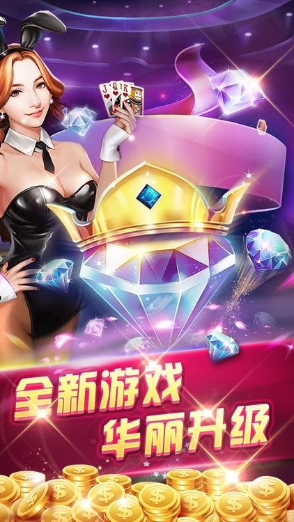 天天老虎机-掌上欢乐扑克游戏厅 screenshot-3