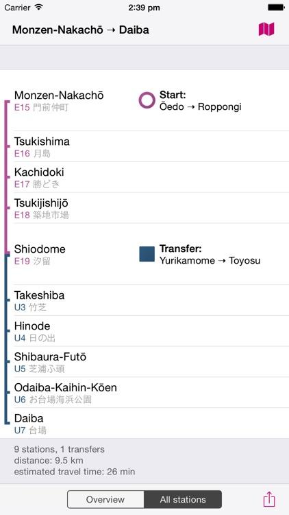 Tokyo Rail Map Lite screenshot-3