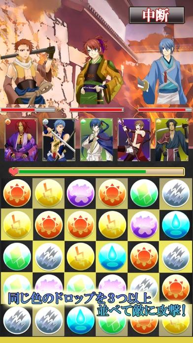 パズルで戦国制覇 screenshot1