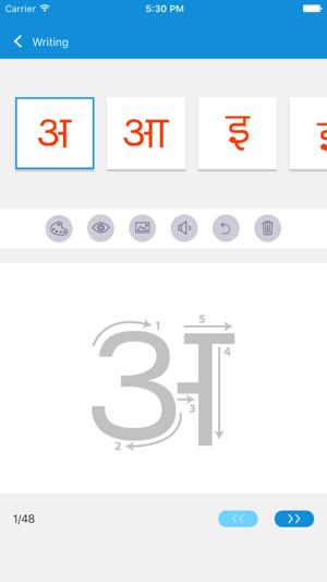Learn Sanskrit via Videos on the App Store