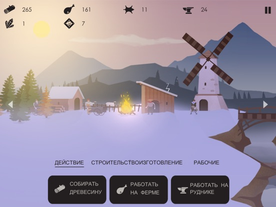 The Bonfire: Forsaken Lands на iPad