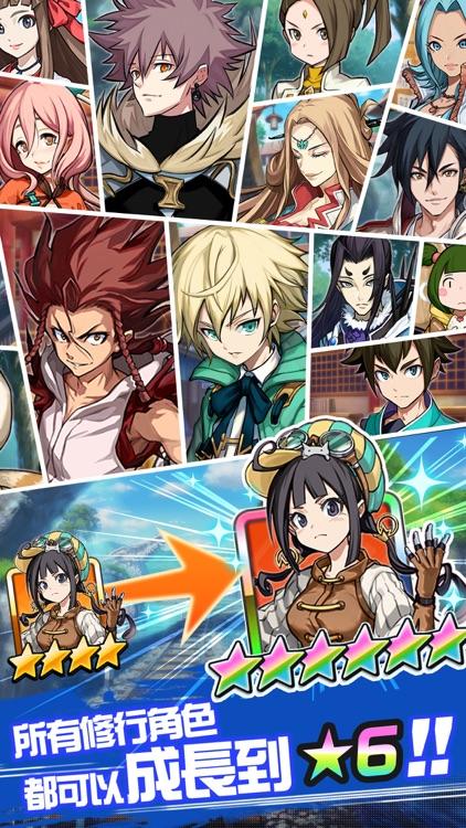 神式一閃 頂上決戰 screenshot-4