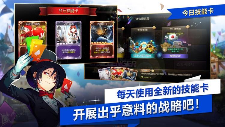 富翁时代 screenshot-2