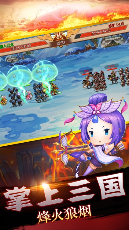 三国机密-策略三国SLG游戏 screenshot-4