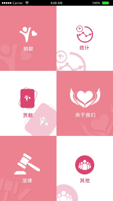 Screenshot for Ai Xin (爱心) in Russian Federation App Store