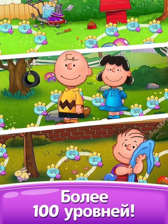 Скачать игру Snoopy Pop
