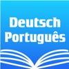 German Portuguese Dictionary +