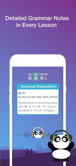 ChineseSkill - Learn Chinese Screenshot