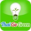 Thai Go Green