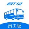 厦门BRT