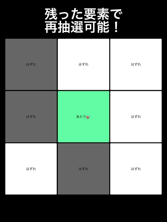 https://is1-ssl.mzstatic.com/image/thumb/Purple118/v4/6e/a8/6d/6ea86dcc-6736-3b84-643f-bf9f9bda9058/source/576x768bb.jpg